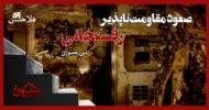 falakhan59 (2)