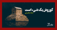 falakhan62 (2)