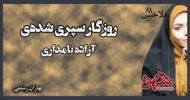 falakhan81 (2)
