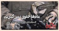 falakhan82 (2)