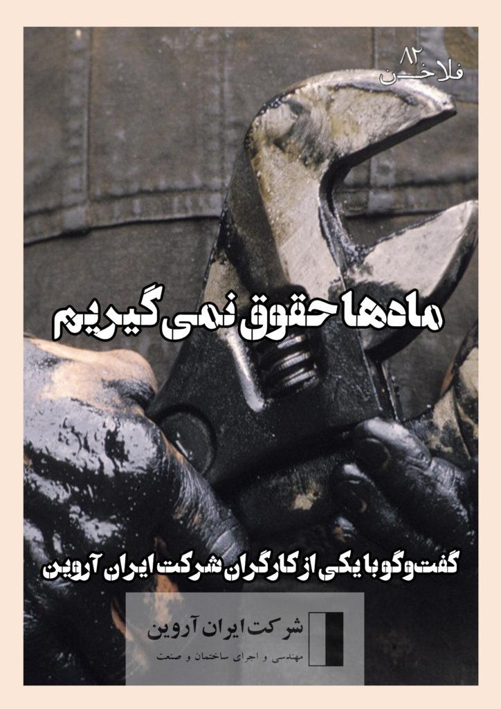 falakhan82