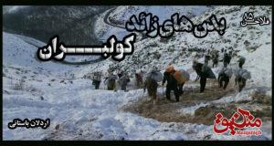 falakhan85 (2)