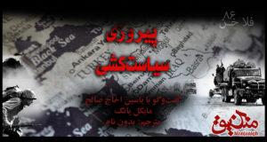 falakhan86 (2)