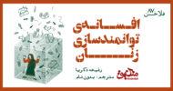 falakhan87 (2)