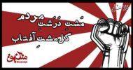 falakhan92 (2)