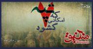 falakhan93 (2)