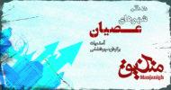falakhan94 (2)