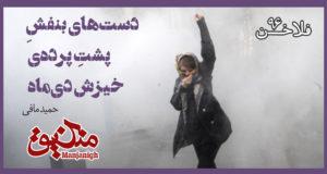 falakhan96 (2)