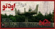 falakhan111 (2)