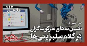 falakhan112 (2)