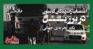 falakhan114 (2)