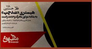 falakhan118 (2)