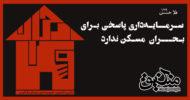 falakhan129 (2)