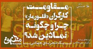 falakhan131 (2)