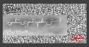 falakhan137 (2)
