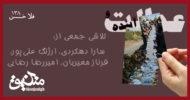 falakhan138 (2)