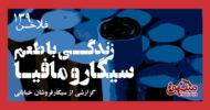 falakhan139 (2)