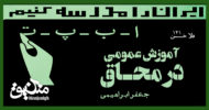 falakhan141 (2)