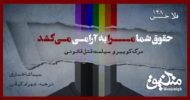 falakhan148 (2)