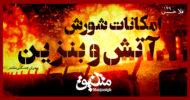 falakhan149 (2)