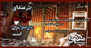 falakhan150 (2)