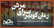 falakhan152 (2)