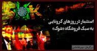 falakhan163 (2)