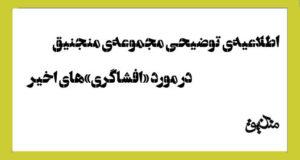 tozih.Hanifi.nahaiee-page-004