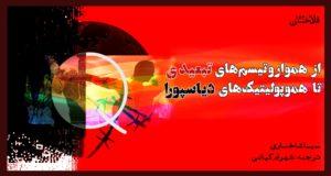 falakhan164 (2)
