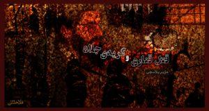 falakhan169 (2)