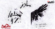 zoobin33 (2)