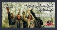 falakhan177 (2)