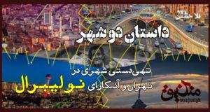falakhan181 (2)