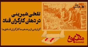falakhan187 (2)