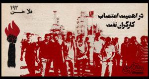 falakhan192 (2)